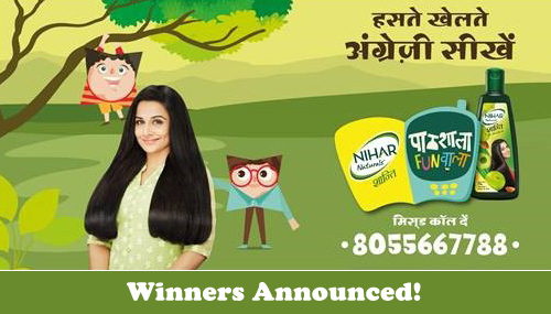 nihar amla contest winners